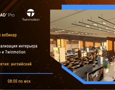 twinmotion bricscad